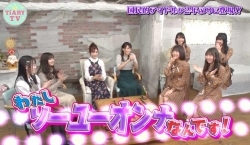 金曜深夜の女子会番組『TiARY TV』 新年初のゲストはSKE48♡個性派メンバーのキャラが強すぎる!?明日花キララの似顔絵を披露【1月10日放送・本編フル#13】