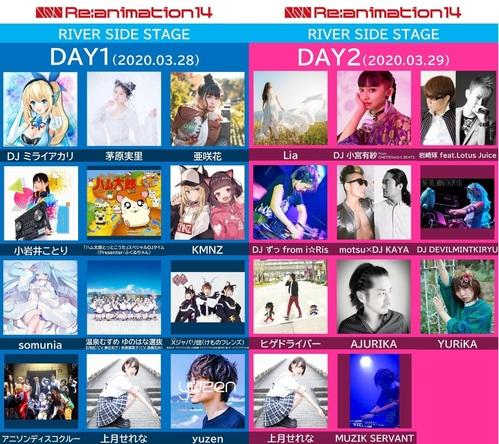 『Re:animation 14』出演者第4弾を発表!茅原実里、DJ 小宮有紗 from OMOTENASHI BEATS、DJ DEVILMINTKIRYU、motsu & DJ KAYA出演