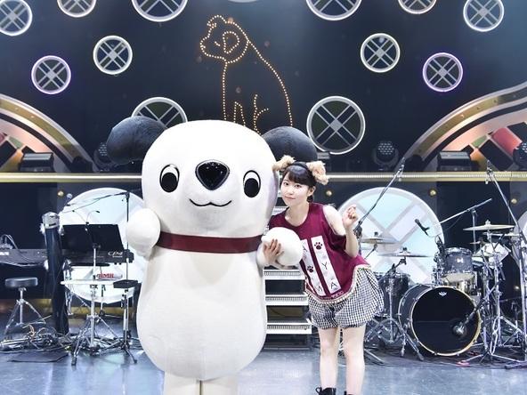 東山奈央 ファンクラブ会員限定イベントで『ニッパー アンバサダー』就任を発表