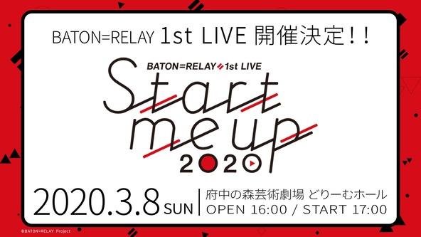伊波杏樹、楠木ともり、井澤美香子もゲスト出演!「BATON=RELAY 1st LIVE