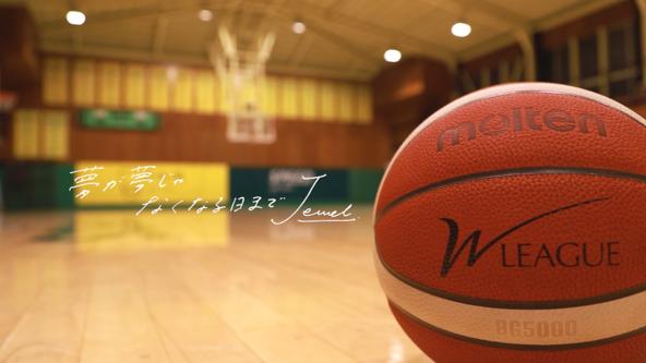 """3年目のタッグ!Jewelがバスケットボール女子日本リーグ""""Wリーグ""""とのコラボMVを公開! (1)"""