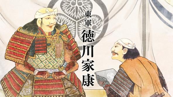 カオナビ、徳川家康が『カオナビ』を活用し戦に挑むTVCMの最新作を1月20日(月)~放映開始 (2)