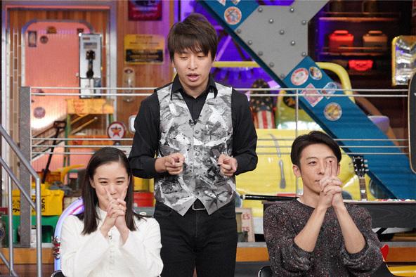 『ウチのガヤがすみません!』異常な愛&素顔ヤバイSP!(1) (c)NTV