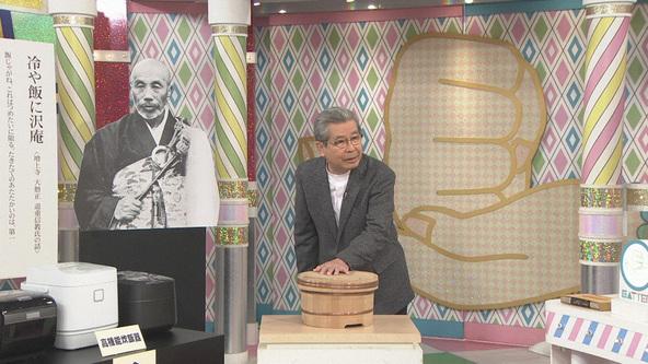 『ガッテン!』〈司会〉立川志の輔 (c)NHK