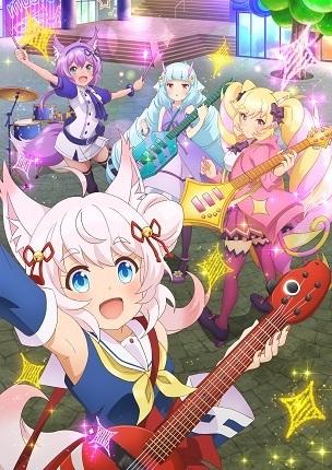 TVアニメ『SHOW BY ROCK!! ましゅまいれっしゅ!!』キービジュアル (C) 2012,20 2 0 SANRIO CO.,LTD. SHOWBYROCK!!製作委員会M