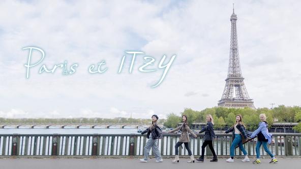 人気ガールズグループ ITZY がフランス・パリで100 時間のロマン旅行をする初単独リアリティ番組!「Paris et ITZY」2020 年3月 24 日 日本初放送決定! (1)  (C) CJ ENM Co., Ltd, All Rights Reserved