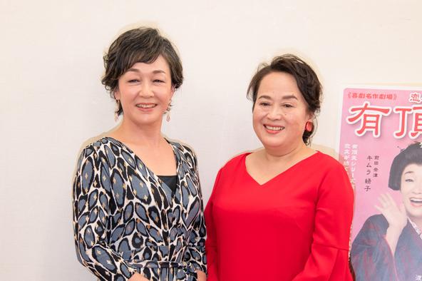 『有頂天作家』記者懇親会(左から)キムラ緑子、渡辺えり