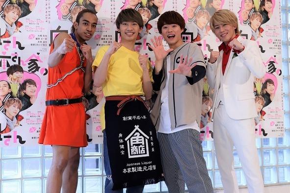 (左から)草間リチャード敬太、藤原丈一郎、大橋和也、末澤誠也