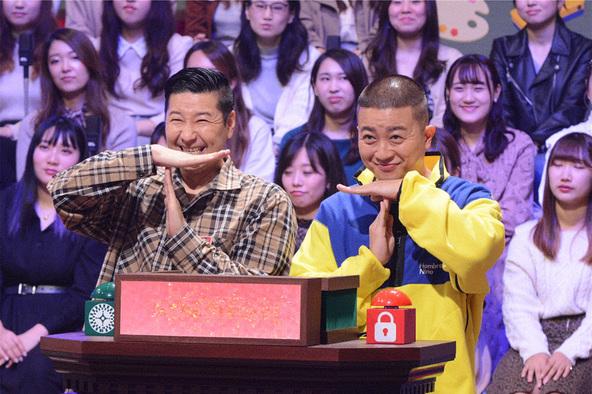 『クイズ!あなたは小学5年生より賢いの?』〈解答者〉チョコレートプラネット (c)NTV