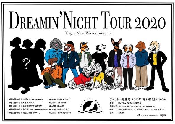 Dramin' Night Tour 2020