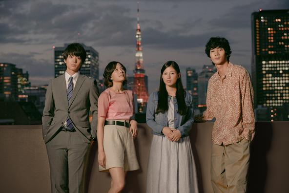 伊藤健太郎主演で『東京ラブストーリー』が再びドラマに 2020年春にFOD/Amazon Prime Videoにて配信へ (C)柴門ふみ/小学館 フジテレビジョン