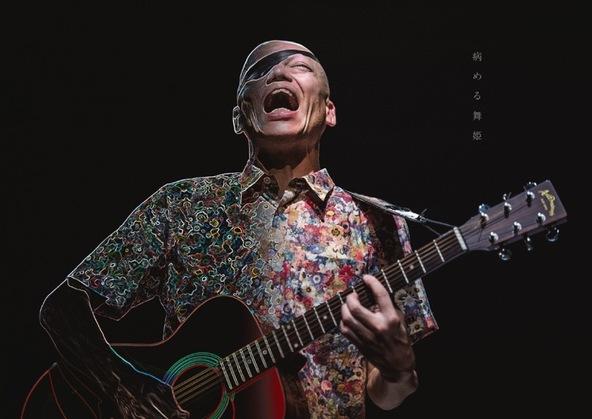 伊藤キム『病める舞姫』が上演 アフタートークに黒木渚(シンガーソングライター・小説家)が決定