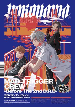 音楽原作キャラクターラッププロジェクト「ヒプノシスマイク-Division Rap Battle-」とタイアップした『MAD TRIGGER CREW×ヨコハマ コラボ企画』を実施! (1)