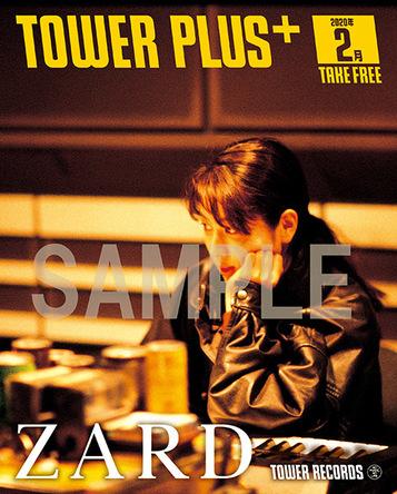 「ZARD × TOWER RECORDS CAFE」2月10日より札幌、渋谷、梅田にて開催