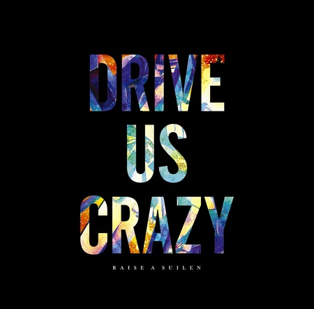 RAISE A SUILEN 4th Single「DRIVE US CRAZY」オリコン週間シングルランキングにて5位を獲得! (1)  (C)BanG Dream! Project