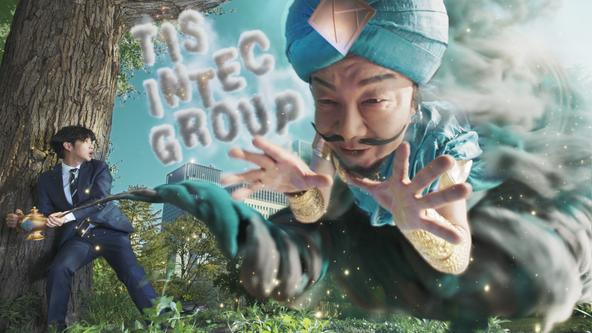 TISインテックグループ、古田新太さん、千葉雄大さん出演の「魔人が社会の願いを叶える」新テレビCMスタート! (1)