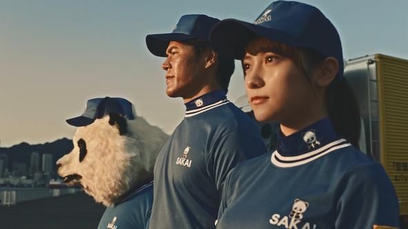 板橋駿谷さん、桃月なしこさん出演 まごころパンダ第2話  サカイ引越センター新CMオンエア開始 (1)