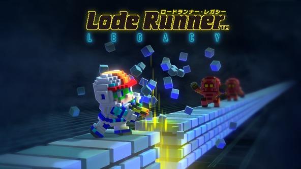 ロードランナー最新作『ロードランナー・レガシー』PS4版がPS Storeで配信開始!発売記念セールも実施