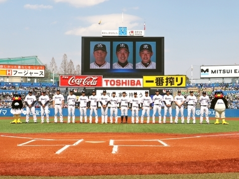 3月7日(土)の千葉ロッテマリーンズ戦では、「2020年東京ヤクルトスワローズ出陣式」が行われる(写真は昨年の出陣式の模様)