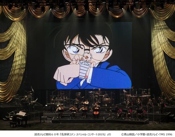 映像&特別編成のオーケストラ・バンド 『名探偵コナン スペシャル・コンサート2020』が開催決定