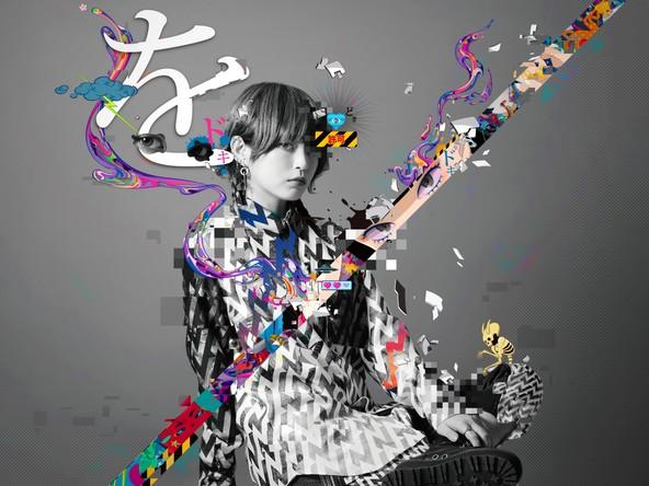 カノエラナ、自身初のアニソンカバーアルバム発売決定!「私の中にある音楽のルーツを探ることができるアルバム」