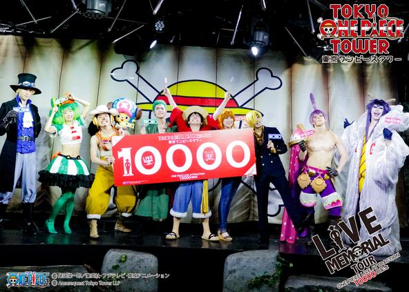 大人気ライブショー「ONE PIECE LIVE ATTRACTION」2月1日(土)通算10000回公演を達成! (1)