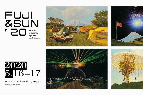 FUJI & SUN '20