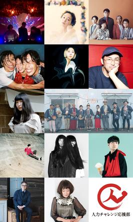 富士山の麓のキャンプフェス「FUJI & SUN '20」の開催が今年も決定。第1弾で、安藤裕子、KIRINJI、くるり、森山直太朗、林立夫 with 大貫妙子 他、豪華アーティストの出演が発表 (1)