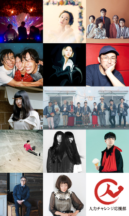 富士山の麓のキャンプフェス「FUJI&SUN '20」今年も開催決定!安藤裕子、KIRINJI、くるり、森山直太朗ら豪華アーティスト発表
