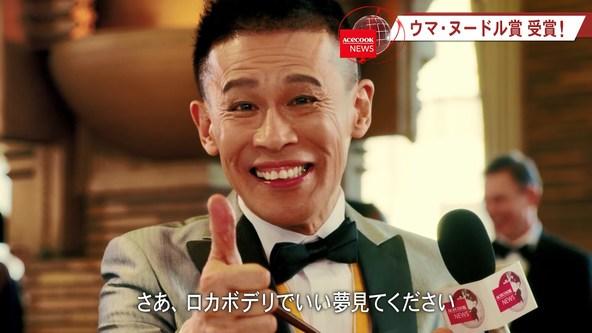 柳沢慎吾が視聴者の不安を「あばよ!」「いい夢、見ろよ!」と一蹴 ...