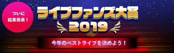 Nissy(西島隆弘)の5周年ドームツアーが金賞に!銀賞はTravis Japan、銅賞になにわ男子「ライブファンズ大賞2019」結果発表