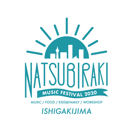 夏びらき MUSIC FESTIVAL 2020開催決定!2年連続での開催となる石垣島からスタート (1)