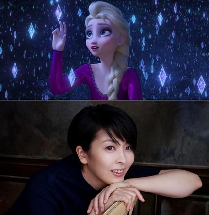 松たか子、米アカデミー賞授賞式で日本人として初歌唱へ 『アナと雪の女王2』メイン楽曲をパフォーマンス (C)2019 Disney. All Rights Reserved.