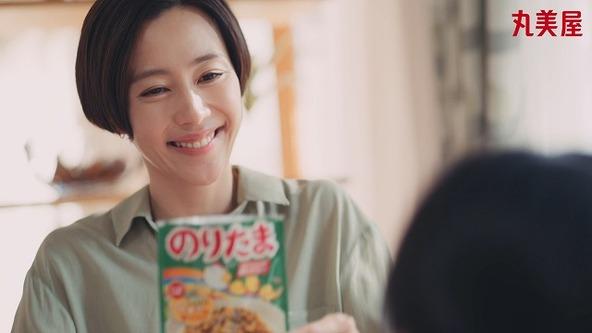 丸美屋 「のりたま」新TVCM「思い出リレー」篇 2020年2月18日(火)より放送開始