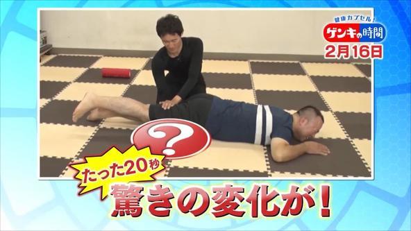 高橋大輔も指導した柔軟王子の時短ストレッチをご紹介!柔軟性の決め手「ファシア」とは?『健康カプセル!ゲンキの時間』