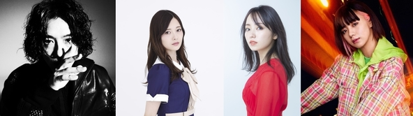 斎藤工、白石麻衣、今泉佑唯、池田エライザがミュージックセレクターとして渾身の選曲を披露! (1)