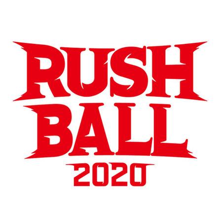 RUSH BALL 2020
