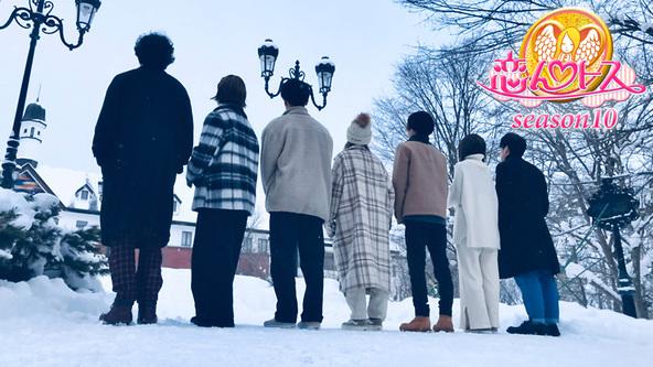 恋愛リアリティショー「恋んトス season10」配信開始日とMCが決定! (1)