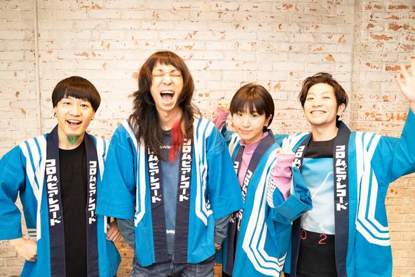 喜・怒・哀・楽を電撃的にロックする!銀河系パンクバンドWienners(ウィーナーズ)、日本コロムビア・メジャー第一弾アルバムのリリースが決定! (1)