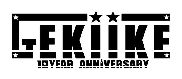 GEKIIKE 10周年記念 本公演第11回第1弾キャスト発表! (1)