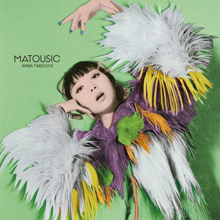竹内アンナ 3/18発売の1stアルバム「MATOUSIC」から、崎山蒼志がゲスト参加した楽曲を先行配信決定!さらにアルバム新ヴィジュアルも公開! (1)
