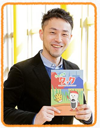 「とと姉ちゃん」で話題の脚本家・西田征史、読売テレビの人気キャラクターをはじめての絵本化「うわばききょうだい」