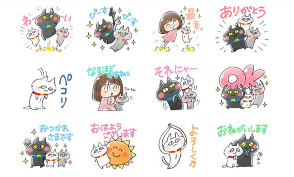 柴咲コウが代表を務める「レトロワグラース」より、猫(Chats)のLINEスタンプ 全40種が初登場! (1)