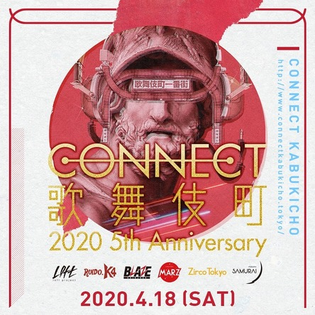 CONNECT歌舞伎 2020 5th Anniversary