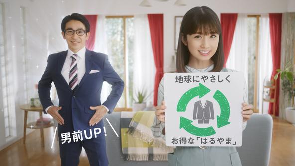 人気タレント小倉優子さん起用のはるやま新CM暮らしを良くする『下取り篇』2月20日(木)放映開始!~下取りキャンペーンで家計にも環境にも優しくスーツを買い替えよう~ (1)