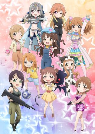 TVアニメ『アイドルマスター シンデレラガールズ劇場』4シーズンを収録したBlu-ray BOXが発売! (C)BNEI/しんげき