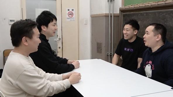 かまいたちYouTuberデビュー!チャンネル名は「ねおミルクボーイ」!?