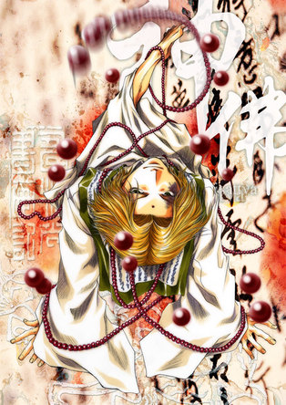 朗読劇第2弾企画「最遊記朗読劇〜Nothing to give〜」がTACHIKAWA STAGE GARDENにて開催決定!