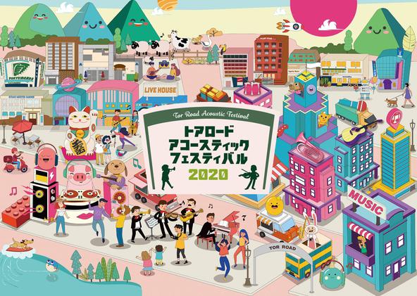 トアロード・アコースティック・フェスティバル2020