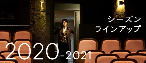 白井晃、栗山民也、森新太郎演出作品のほか、長田育恵と瀬戸山美咲のタッグが実現 世田谷パブリックシアター2020年度ラインアップ発表 (c)撮影:細野晋司